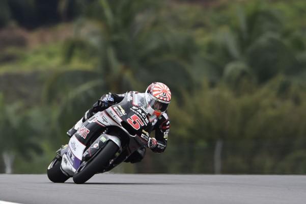 14e pole position de Johann Zarco en Moto2. (Photo : Ajo)
