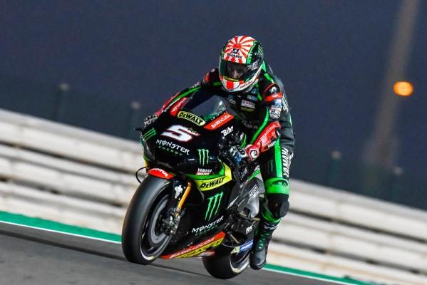 Johann Zarco signe sa première Q2 de la saison à Losail. (Photo : Yamaha Racing)