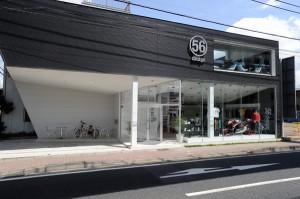56Design Shop
