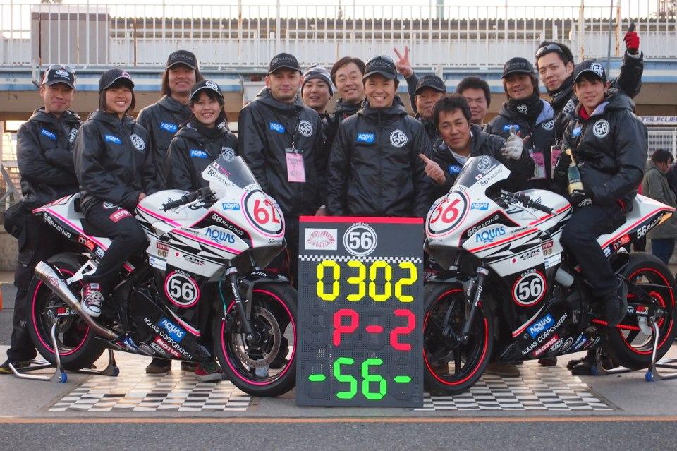 Le team 56Racing au complet lors de la Honda CBR250R cup.