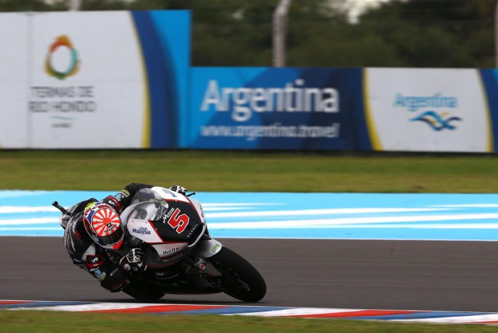 Johann Zarco signe sa 2ème pole en Moto2, la première cette saison. (Photo : Ajo)
